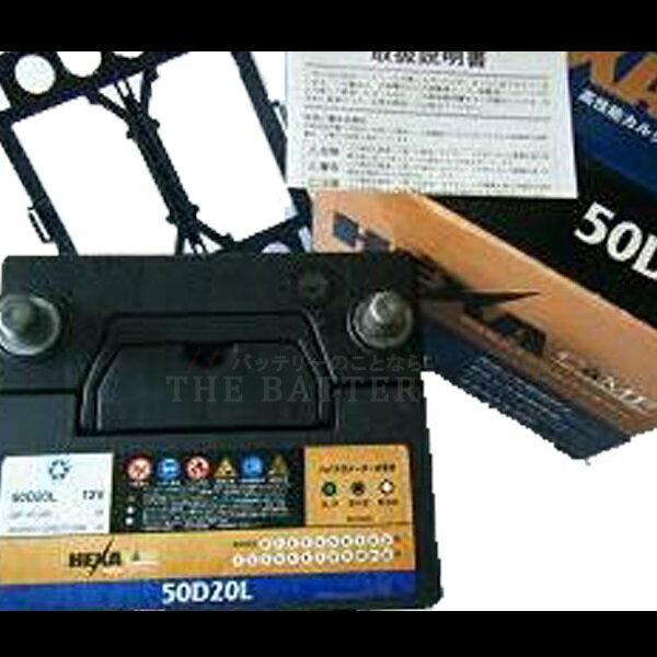 hexa-50D20L