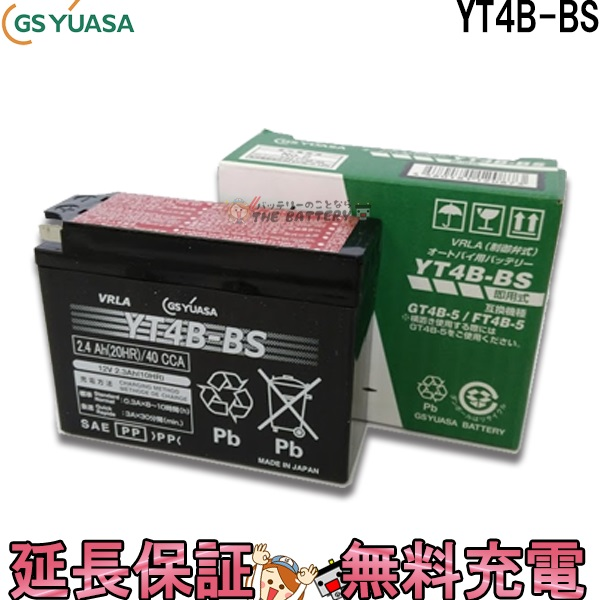gs_yuasa_YT4B-BS