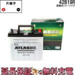 atlas_42B19R
