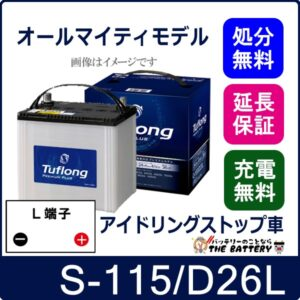 jp-120d26l