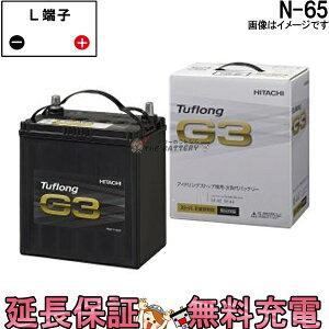 g3-n65