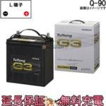 hitachi-TuflongG3-Q-90