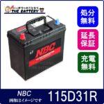 NBC_115D31R