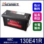 NBC_130E41R