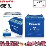 Panasonic_caos_N-60B19L