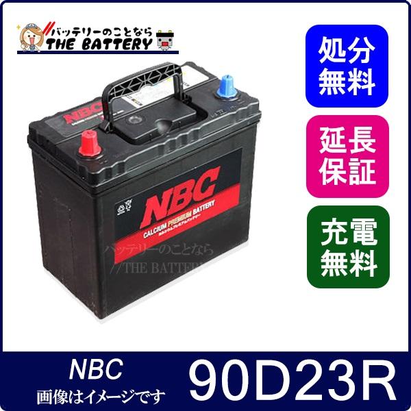NBC_90D23R