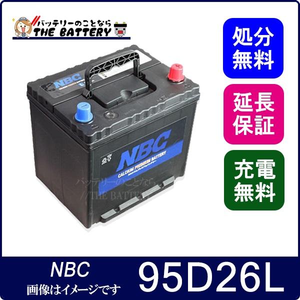NBC_95D26L