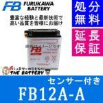 FB12A-A-sensor