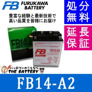 FB14-A2
