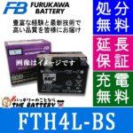 FB_FTH4L-BS
