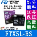 FB_FTX5L-BS