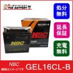 NBC_GEL16CL-B