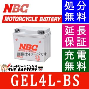 NBC_GEL4L-BS