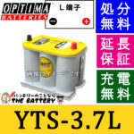 OPTIMA-YT925S-L-YTS_37L