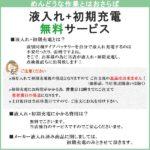 Panasonic_caos_N-60B19R