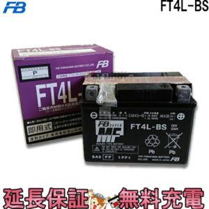 FB_FT4L-BS