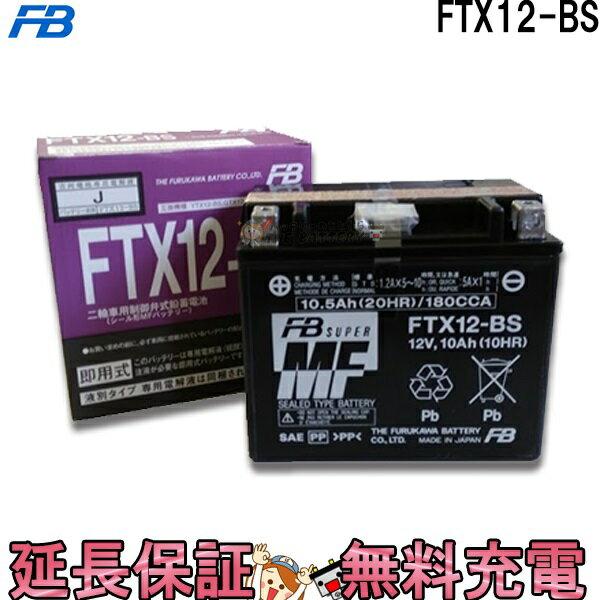FB_FTX12-BS