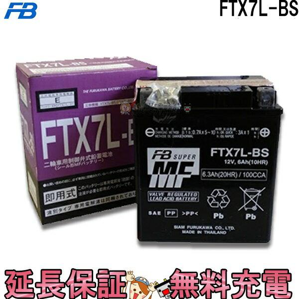 FB_FTX7L-BS