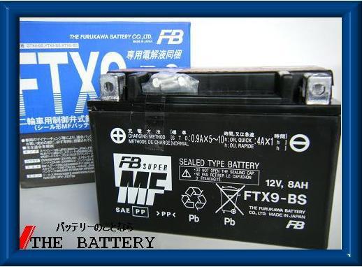 FB_FTX9-BS
