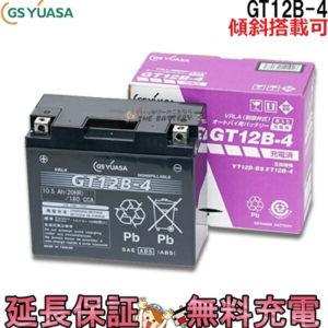 gy-gt12b-4