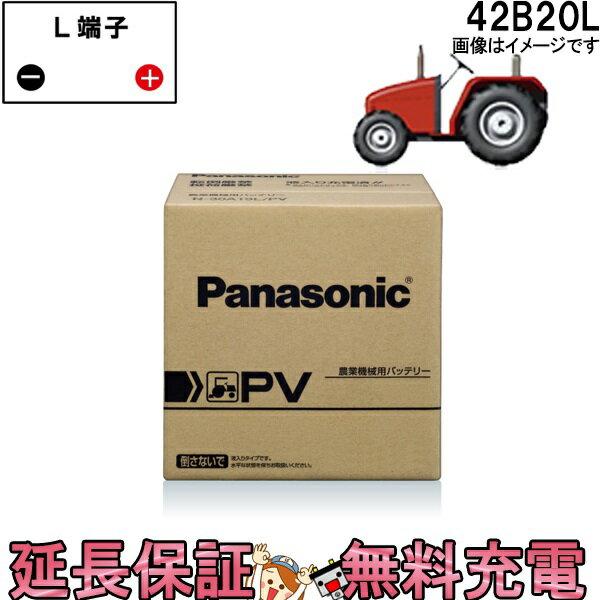 Panasonic_42B20L_PV