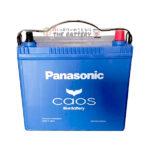 Panasonic_caos_N-80_ N55