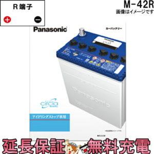 Panasonic_caos_M-42R_circla
