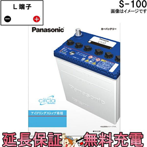 Panasonic_caos_S-100_circla