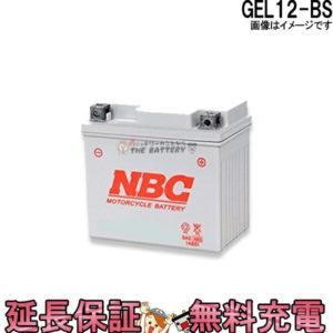 NBC_GEL12-BS