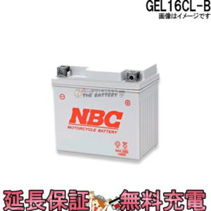 NBC_GEL16CL-B