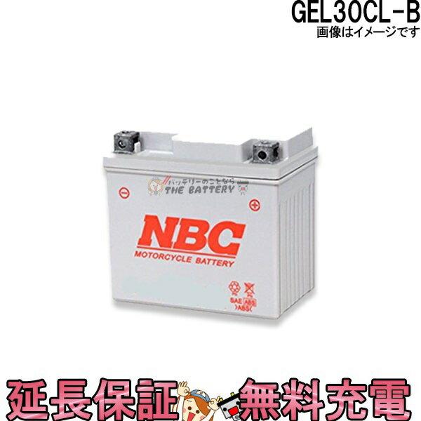 NBC_GEL30CL-B