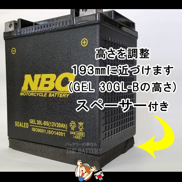 NBC_GEL30CL-B