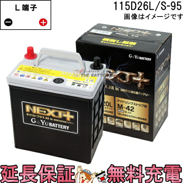 gyu-NP115D26L_S-95