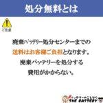 Panasonic_caos_N-100D23R