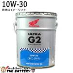 ulutra-g2-10W-30-20L