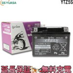gs_yuasa_YTZ5S