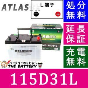 atlas115d31l