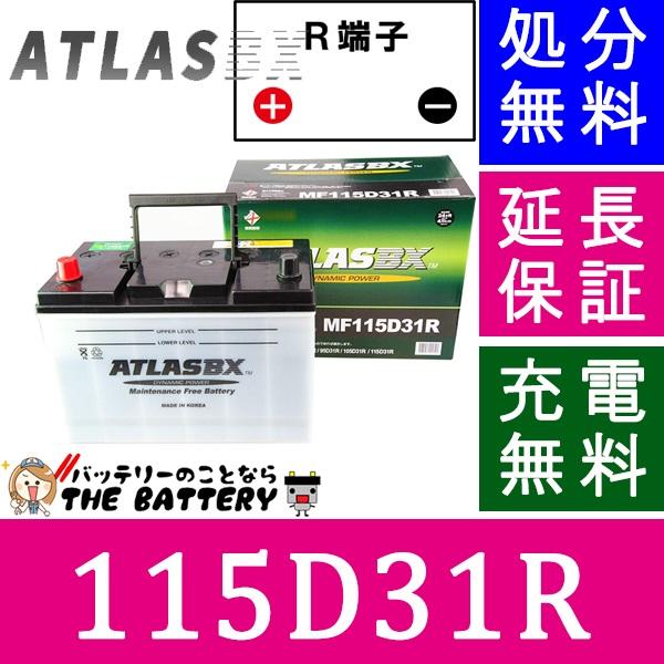 atlas115d31r
