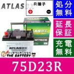 ATLAS75D23R