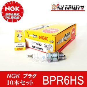 bpr6hs-10set