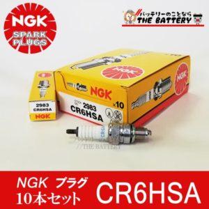 cr6hsa-10set