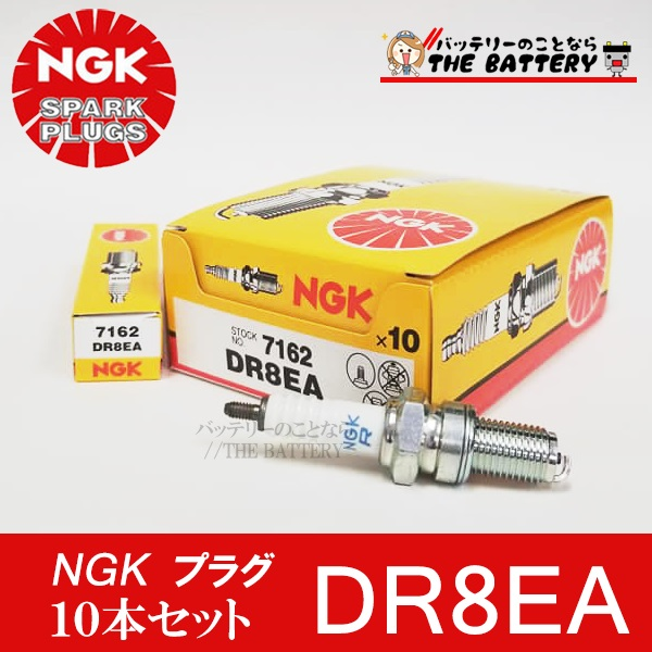 dr8ea-10set