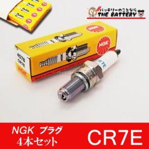 cr7e-4set