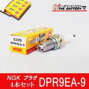 dpr9ea-9-4set