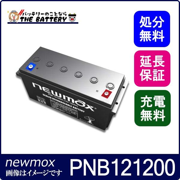 pnb121200