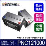 pnc121000