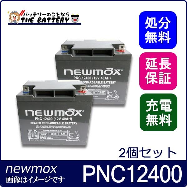 pnc12400-set