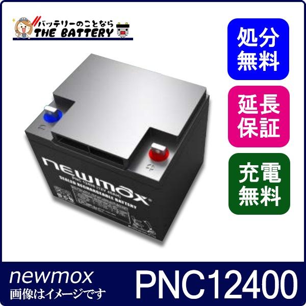 pnc12400