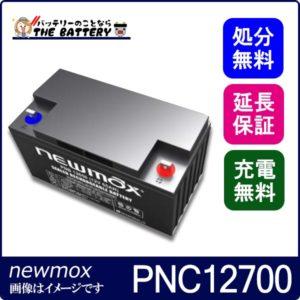 pnc12700