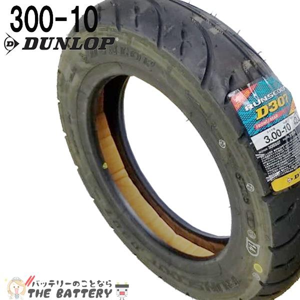 d-300-10-1pon